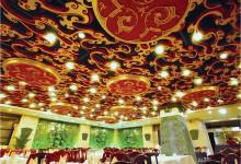 Ресторан в г. Алма-аты