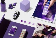 2018 год будет фиолетовым!