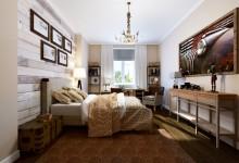 4 комнаты - и каждая со своим характером
