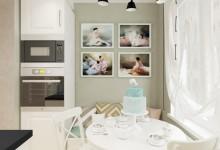 Квартира в панельном доме для семьи с тремя детьми