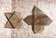 Углы и лепестки - светильник со сложной геометрией