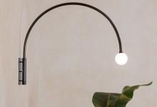 Капля света: минималистичный светильник