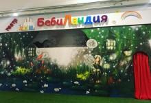 Декорации для сцены детского творчества ТРК Радуга Спб