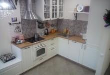 Deval Кухня-Гостиная