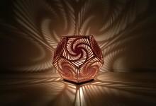 Дизайнерские светильники: не только свет, но и тень