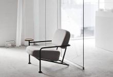 Кресло для отдыха: странный баланс