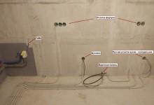 Электрика в квартире, блог 4