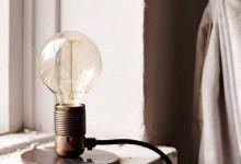 Новая история старой лампы