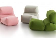 Эргономичное кресло  для отдыха