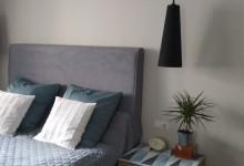 HOME SWEET HOME: спальня Гулливера)