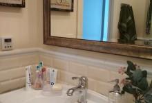 HOME SWEET HOME Ванная
