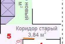 Хрущевка площадью 43 м2: коридор(ы)