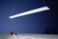 Сверхкомпактный LED-светильник