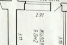 Ищу оригинальные дизайнерские идеи для маленькой комнаты 9 кв.м.