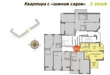 Квартира с зимним садом)