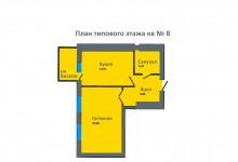 Из однокомнатной квартиры-двухкомнатную.