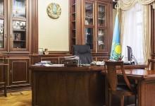 Кабинет в классическом стиле. Посольство Казахстана