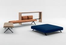 Мебель для ожидающих