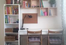 Квартира моей мечты. Детская комната