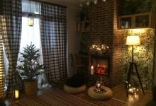Квартира моей мечты. Новогоднее обновление.
