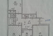 Квартира- трансформер?