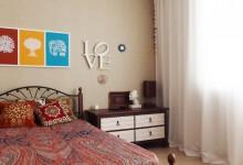 Квартира со львом.Спальня
