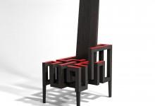 Кресло-лабирин для любителей экстравагантного дизайна