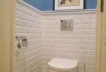 Мини-туалет в ретро-стиле