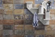 муки выбора плитки или санузел сложной геометрии