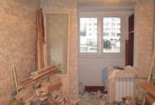 Начало нашего ремонта...и советы по поводу кухни