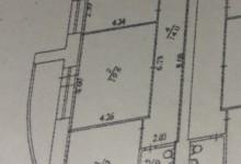 Надеюсь, наша 2-х комнатная квартира