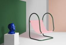 Одной линией: кресло для отдыха