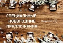 Новогодний обвал цен на напольные покрытия в ТК Ланской