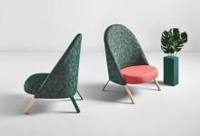 Кресло для отдыха - совмещая противоположности