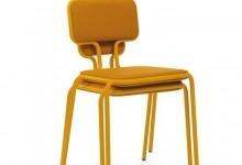 Парные стулья: высота и ширина