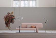 Асимметричный диван