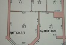 Переделка однушки в двушку, 59м.кв.