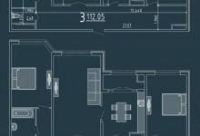 перепланировка 3х комнатной квартиры 113кв.м.