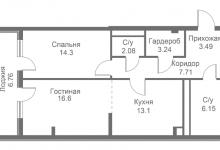 Помогите! Перепланировка квартиры 70,11кв.м