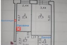 Перепланировка однокомнатной квартиры в двушку.