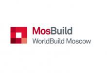 Почему в апреле стоит посетить выставку MosBuild/WorldBuild Moscow