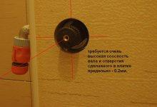 Подробности минимизации органов управления термостатом