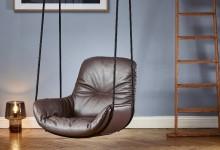 Подвесное кресло в классическом стиле