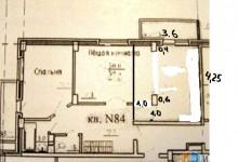 Помогите спланировать кухню-гостиную