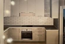 Помогите выбрать расстановку мебели на кухне