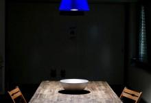 Светильник-фантом: современные технологии в действии
