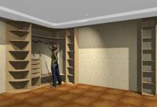 Радиусный шкаф-волна в комнату мамы
