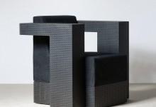 Кресло или скульптура?