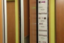 """Щит для квартиры в ЖК """"Краски Жизни"""": Очень узкий"""