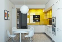 Солнечная атака на кухню)